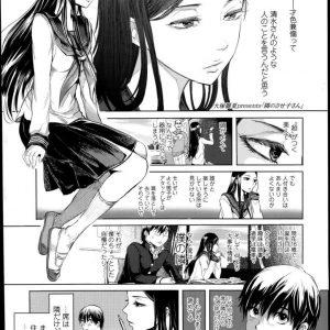 【エロ漫画】才色兼備な女子高生にセックスたのんだらマジでせてくれたんだけどwww校舎裏でおちんぽしゃぶらせそのまま立バックかましたおれはセックス後彼女と付き合うことにwww