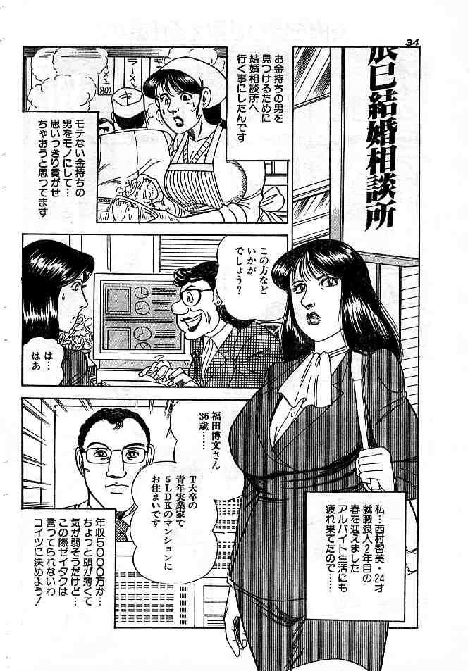 エロ 漫画 昭和 昭和のエロ雑誌のすごい味わい深さを知れ。 ナ月 note