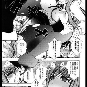 【いちゃラブエロ漫画】女教師と禁断の恋愛をしてるおれはヤキモチを妬きレイプ風に女教師に種付けしたったwww