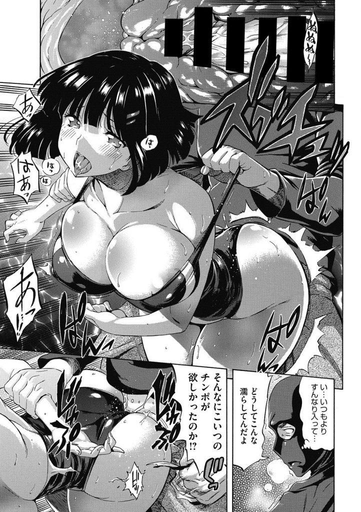 【レイプエロ漫画】他人のフリして自分の彼女を犯す変態彼氏wwwレイプされながら感じる彼女にガチガチ勃起www