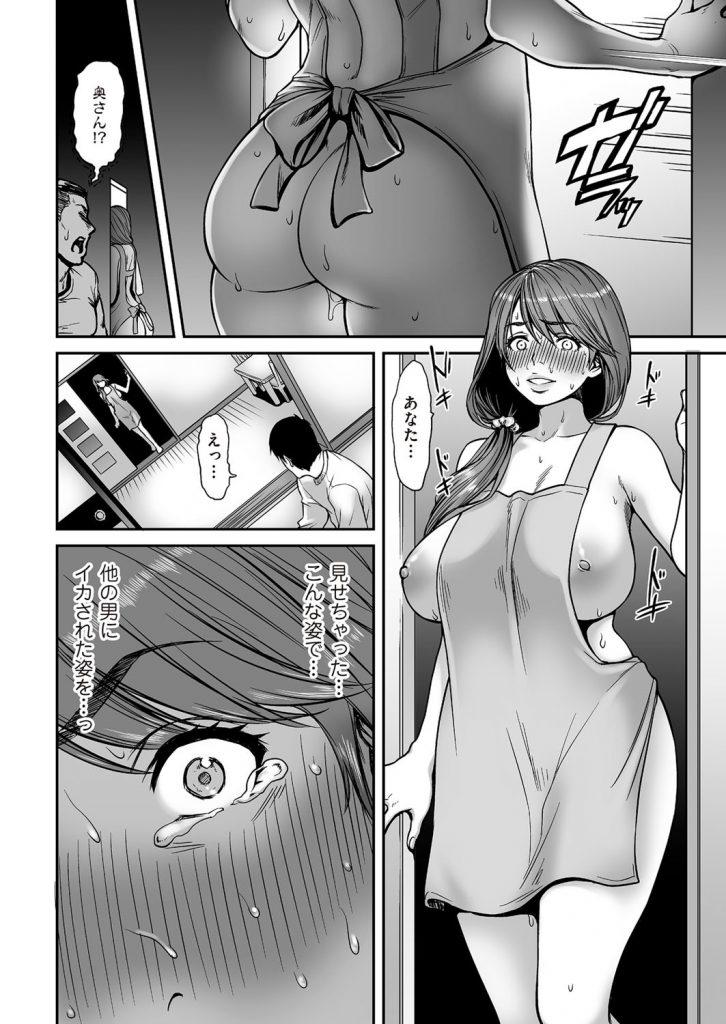 【エロ漫画】夫に内緒で不倫する淫乱人妻!夫がドアの向こうにいるのにも関わらずガチムチ店長の手マンで悶える!