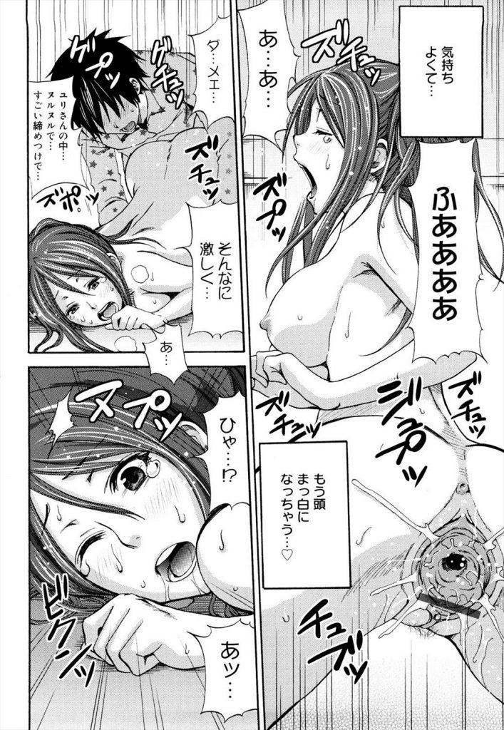 【エロ漫画】可愛らしい茶髪ポニーのレンタルビデオ店のお姉さんが常連の男の子に大人の女性を教え込みます!二人だけの店内でパコハメ始めちゃう!