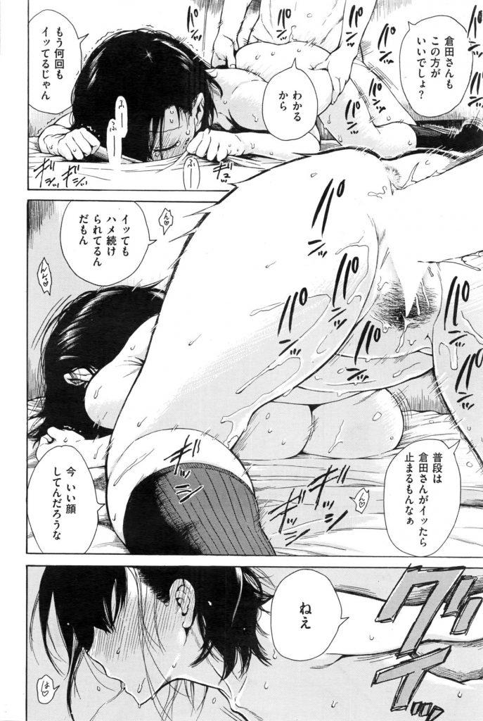 【エロ漫画】いつもクールでおれのことを肉棒扱いするJKを強引に犯したら恥ずかしさのあまり潮吹き。実はドMだった彼女を犯すの気持ちよすぎ。【石川シスケ/君はおもちゃ】