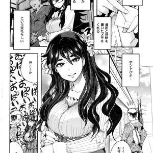 【エロ漫画】現役JDの地味娘はお金払ったらすぐやらせてくれる売女だったwww具合良すぎて常連客になった男は地味娘に中出しwww
