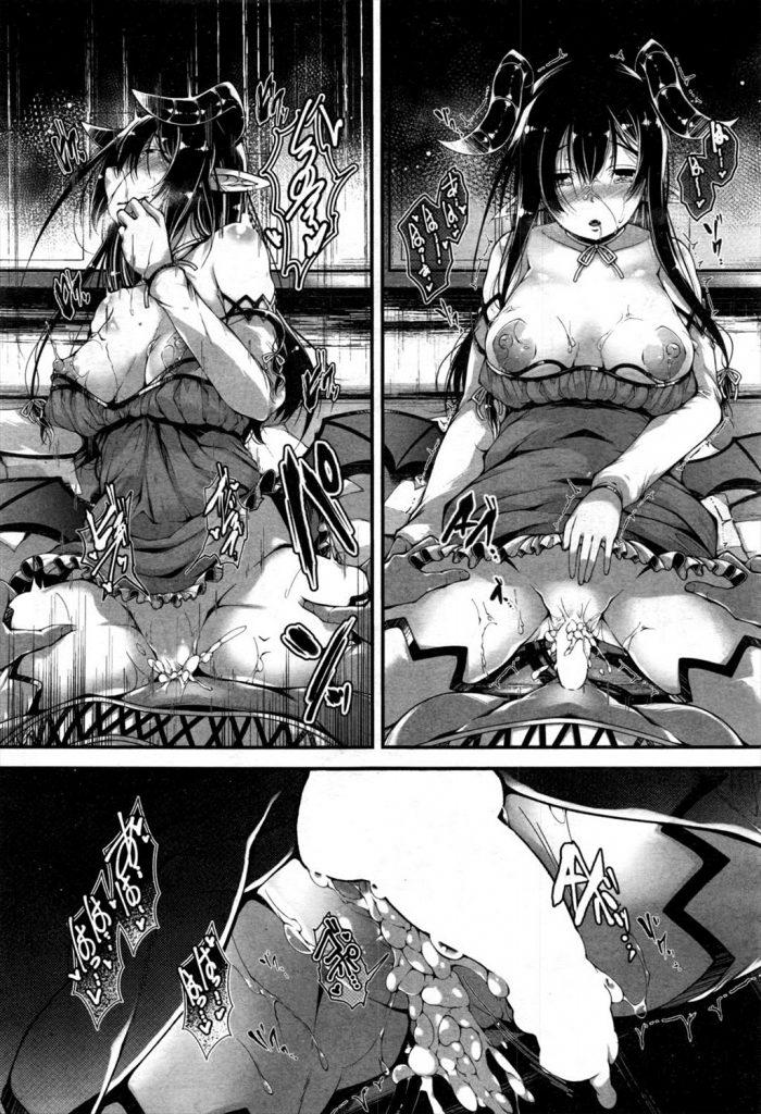 【エロ漫画】人間の王と悪魔の王女の激闘と思いきや二人は濃厚いちゃラブSEXしますwww欲求不満な女王に何度も種付けSEXする王www