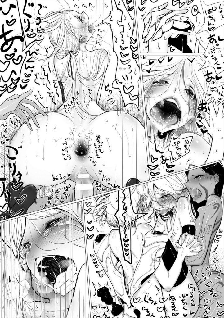 【ディビエロ漫画】淫乱スライムに捕まった女剣士とショタくんは射精我慢を強要されますwwwちんぐり返しで手コキされるショタ君は女剣士にしゃぶられ射精不回避www【ここが縁結びの迷宮と呼ばれるようになったワケ】