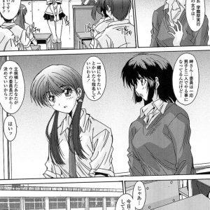 【エロ漫画】アイドル級のクラスメイトJKから突然の告白www処女マンを捧げたいと言われモテ期中の学生くんは放課後の教室で校内パコwww