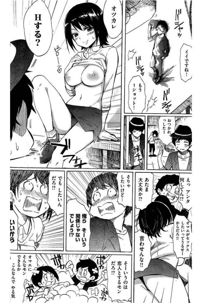 【エロ漫画】イケメンアイドルは童貞だったwwwヤリたい盛りのイケメンアイドルの性欲処理をする巨乳マネージャーwww