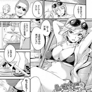 【エロ漫画】真夏のビーチで肉食系お姉さんがショタくんを岩陰で犯しますwww快楽を覚えたショタくんのピストンがやばすぎて中出しアクメwww