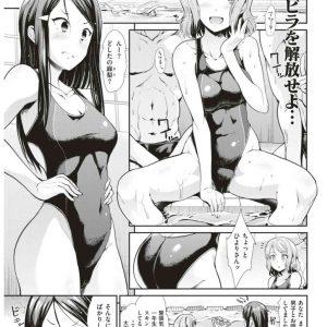 【エロ漫画】清楚な競泳水着が似合う美少女はロッカー内で覗きオナがバレるwww素直におねだりする清楚系美少女が可愛すぎて男子生徒達は順番に中出しwww