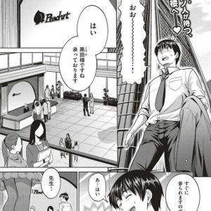 【エロ漫画】お嬢様JKに呼び出された教師は淫乱お嬢様の爆乳に強制パイズリ!おっぱいオマンコに何度も種付けさせられる!