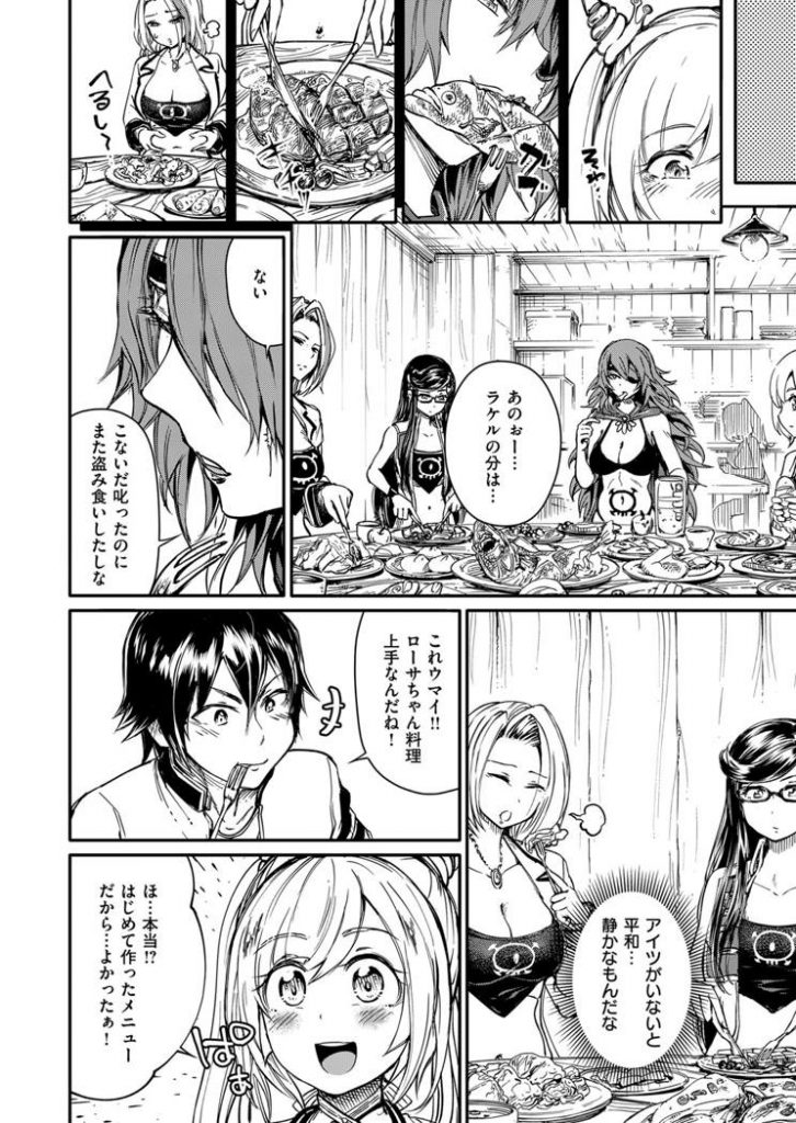 【エロ漫画】褐色肌の女海賊はヘソが性感帯!ヘソ弄りでイッちゃうスケベな女海賊と船上でいちゃラブセックス!