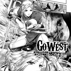 【エロ漫画】高貴な女騎士がショタ勇者に中出しされ生涯肉便器になることを誓うwww