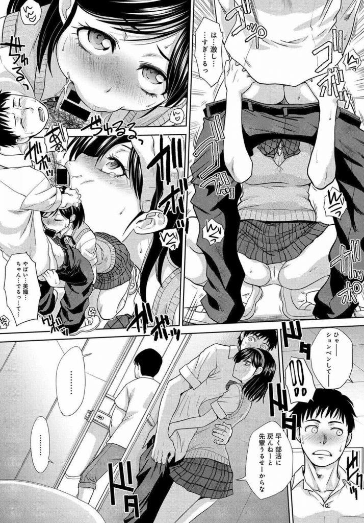 【エロ漫画】性欲強めな清純派彼女をイカせようと必死に腰振り首絞めピストンまでする彼氏!彼氏の首絞めピストンにアヘ顔晒してアクメ達する彼女がエロい!