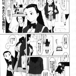 【エロ漫画】妹とそっくりに外人を制服コスしてクラブで拘束セックスを愉しむ兄だが実は本物の妹とゆうことに誰も気づかず精液シャワーぶっかけ!
