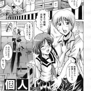 【エロ漫画】初体験で射精同時アクメをしたカップルのセックス内容はエスカレート!建築現場で青姦セックスを始めアナルファックしちゃう!