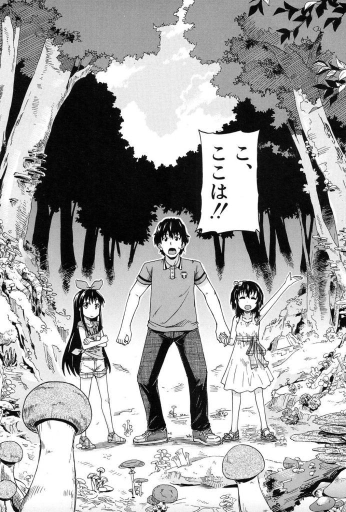 【エロ漫画】とある村に住むちっパイ幼女がキノコの森で発情!我慢できなくなった男はちっパイ幼女のおまんこを犯しちゃう!【高城ごーや/限界集落にて…】