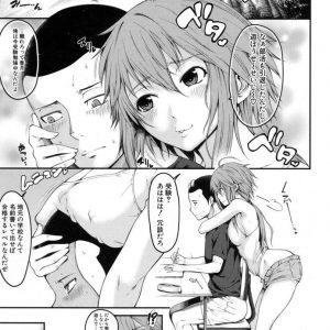 【エロ漫画】受験に向け勉強する野球少年は初体験セックス後猿のように巨乳幼なじみとセックスしちゃう!