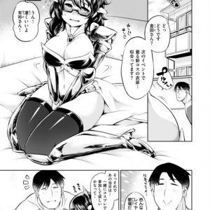 【エロ漫画】コスプレで人格が変わりドSになったレイヤー彼女と公衆トイレでコスプレセックス!獣のようなセックスに彼氏は大興奮し彼女の膣内めがけて大量射精!