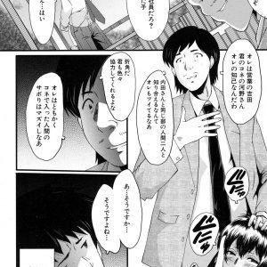 【エロ漫画】高飛車OLが脅迫フェラしている現場を目撃!軽く脅されたが代わりに生意気OLの口マンコにイラマチオしたった!