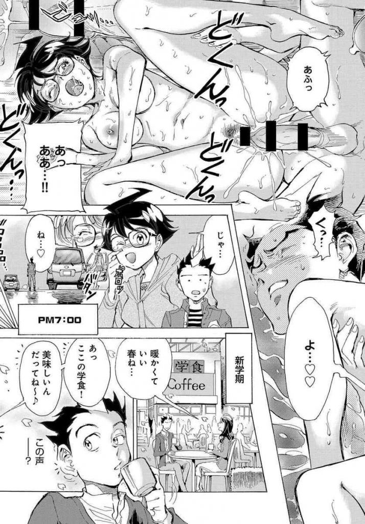 【エロ漫画】彼女と久しぶりの仲直りセックス後コスプレ姿の女と浮気セックスしちゃう男!彼女との指輪を外され夢中でカーセックスしちゃう!