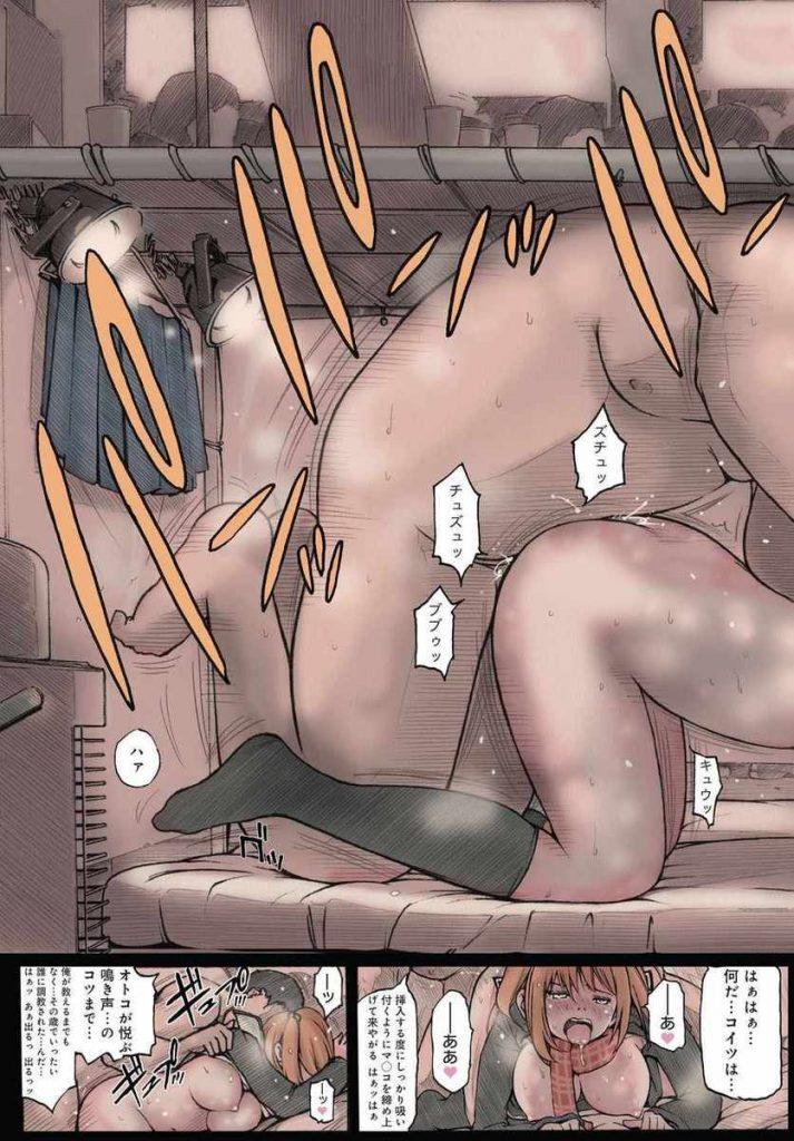 【エロ漫画】家でした少女は悪い大人たちに保護され身体を使ったご奉仕をする!行くところがない少女は大人たちにひたすらセックスされ中出しまでされちゃう!