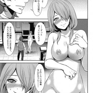 【エロ漫画】調教師の男はパートナーの女に調教依頼され女を拘束しバイブ責め!アナルにバイブを突っ込んだままオマンコに精液を注ぎ淫形に仕立てる!