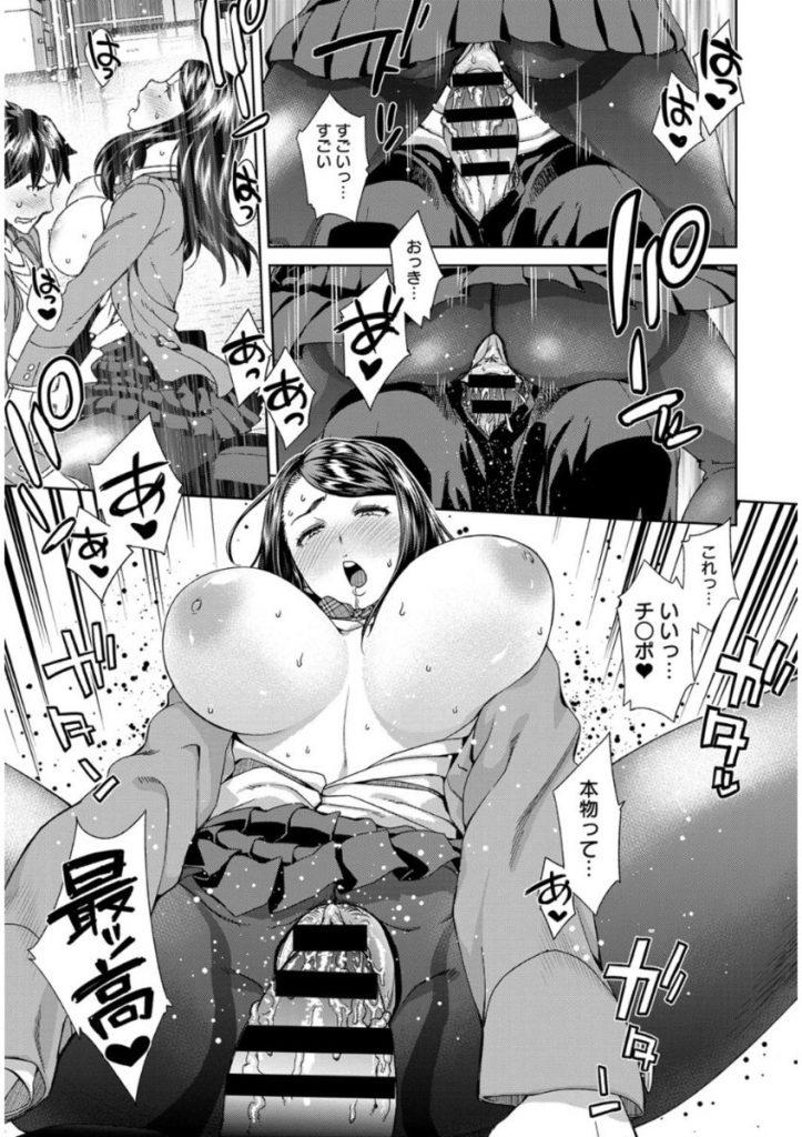 【エロ漫画】校内セックスを覗いてオナってたらクール美人な同級生のオナニー現場も発見!見たことを見つかりオナニー見せ合いからセックス展開しちゃう!