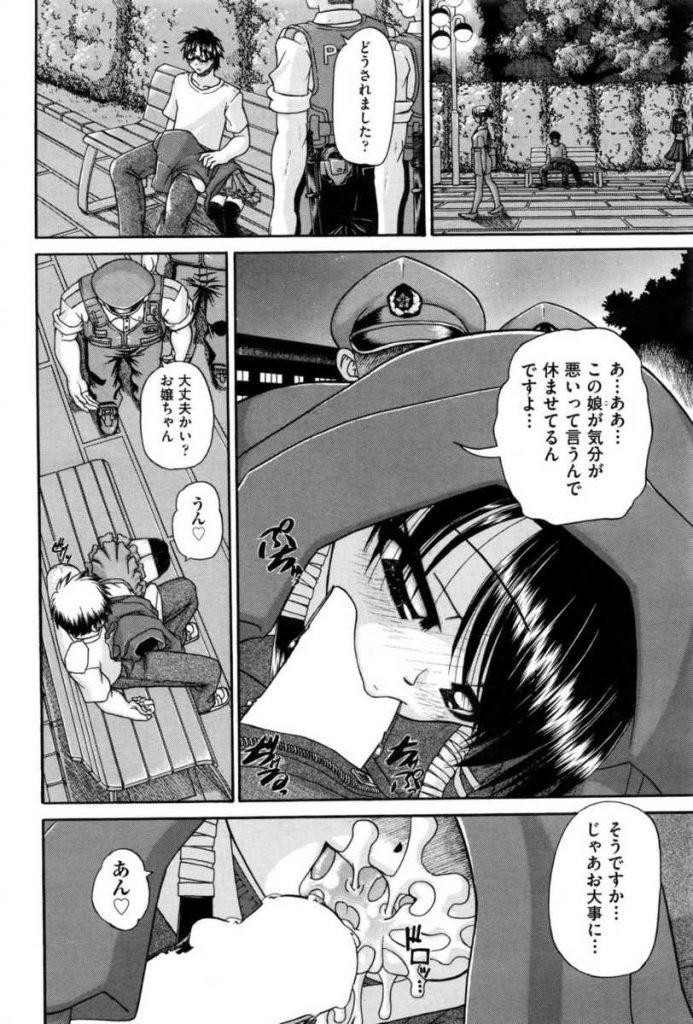 【エロ漫画】エロ漫画家が親戚の姪っ子の幼女とその友達たちにエロ漫画のモデルになってくれると言われ目の前で乱交セックス始める少年少女に大興奮!