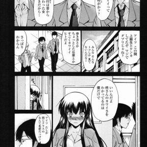 【エロ漫画】長身コンプの巨乳JKは彼氏に嫉妬し仲直りの校内セックス!ツンデレ気味に彼氏を責め誰も居ない教室でスク水ご奉仕!