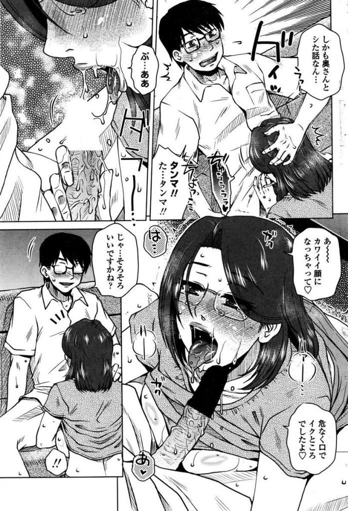 【エロ漫画】怪我した上司の嫁の介抱をまかされた部下は上司が居ない間に巨乳人妻を寝取る!上司の単身赴任中人妻マンコは部下のもの!