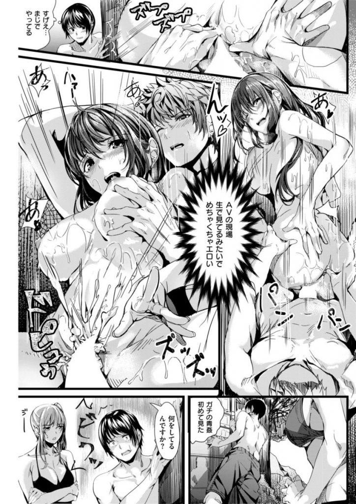 【エロ漫画】生意気巨乳JDと海に来たも青姦セックスを目撃してしまい発情した二人はビーチでパコハメし処女マンに中出しセックスしちゃいます。