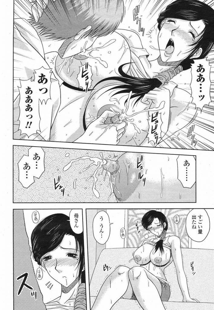 【エロ漫画】母乳が出だしたシングルマザーの母親の搾乳を手伝う息子は吸乳で気持ちよくなる母親におちんぽミルクを吸い出してもらう!