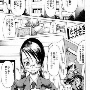 【エロ漫画】優等生JKが微エロアイドルをやっているこをネタに脅してハメる男!地味メガネの巨乳JKに勝手に挿入し無許可中出し!