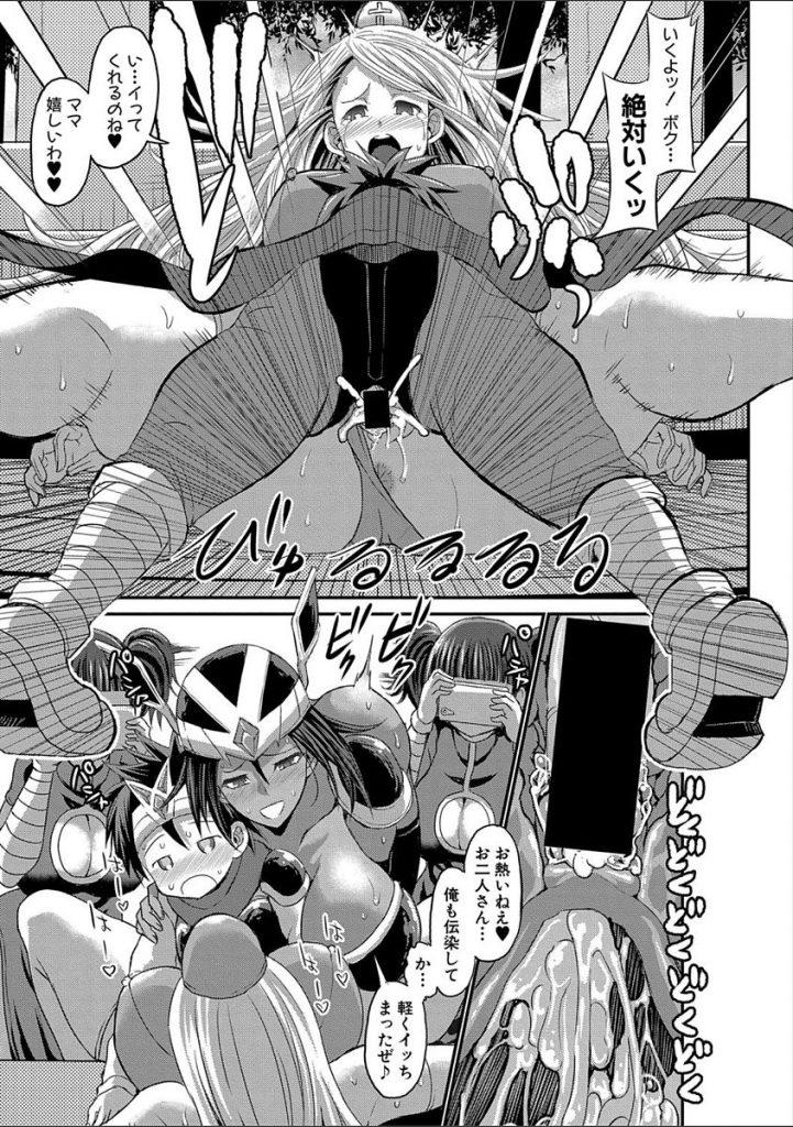 【エロ漫画】コスプレイヤーの爆乳母に興奮した息子は母マンコで童貞卒業!