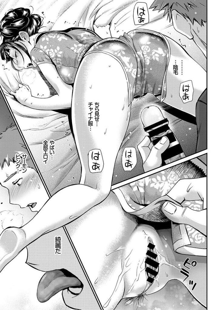 【エロ漫画】チャイナ服の美少女のノーパンオマンコにが我慢の限界!ズボン越しの素股で濡れちゃう敏感オマンコをこれでもかとゆうほどに堪能しました!