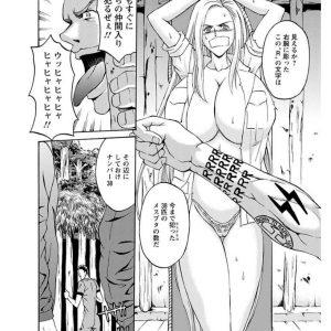 【エロ漫画】白人ジャーナリストが密売人に捕まり薬物打たれキメセクレイプ!