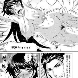 【エロ漫画】マルサの女が電撃調教クラブオーナーに拉致され電流レイプされちゃう!【山本善文/女国税管電流アクメ地獄】