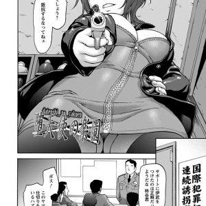 【エロ漫画】女刑事が同僚に裏切られ人身売買グループに拉致られ輪姦レイプされちゃう!