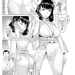 【エロ漫画】名器持ち人妻が旅先で知り合った男達と不倫セックス!久しぶりのセックスに旦那のことを忘れ何度も孕ませザーメン注がれます!