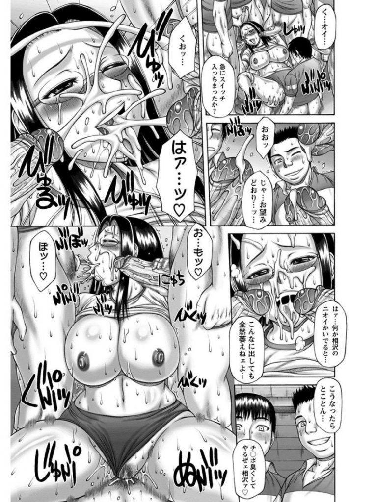 【エロ漫画】科学部の爆乳JKがフェロモン香水を浴び運動部の男子たちに輪姦レイプされちゃう!【榊歌丸/化学部長の性癖】