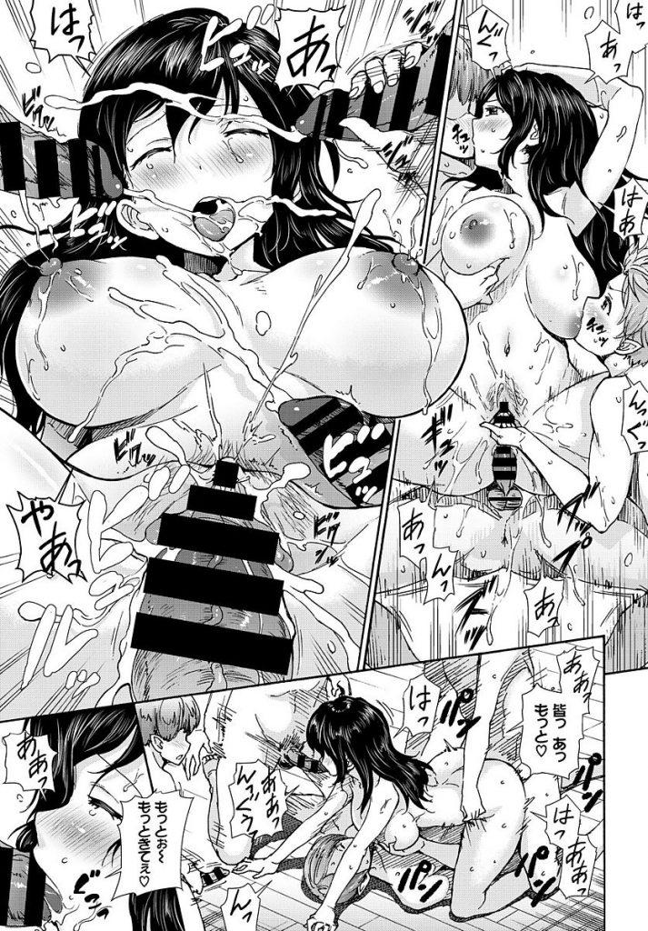 【エロ漫画】童貞ヴァンパイヤが性欲旺盛人妻を夜這いするも逆に犯され母乳人妻の気が済むまでセックスさせられちゃう【来太/吸乳!搾精!ヴァンパイヤ】