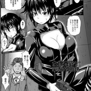 【エロ漫画】美人捜査官が拉致され吊るされた状態でレイプされちゃう!初めてのキメセクに速攻堕ちちゃう女捜査官!