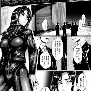 【エロ漫画】爆乳捜査官がマフィア達に捕まりキメセク凌辱!シャブを打たれ敏感マンコにデカマラ突っ込まれ快楽堕ちしちゃう!