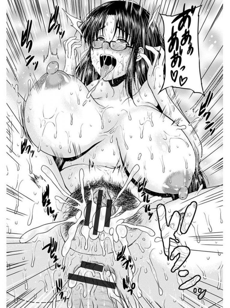 【エロ漫画】爆乳JDを拉致って肉便器家庭教師役を無理矢理させちゃう鬼畜兄妹!