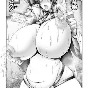 【エロ漫画】処女なのに母乳が出ちゃう爆乳社長令嬢は親の会社を買収され肉体調教されちゃう!