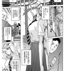 【エロ漫画】海外からやってきたパツキン留学生のオナ現場を目撃!発情したパツキンJKで童貞卒業しちゃう!
