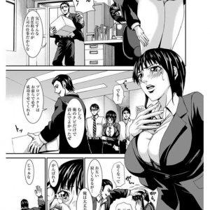 【エロ漫画】不倫関係だったOLが結婚し人妻になるもセックスを忘れられずまたしても不倫セックス!