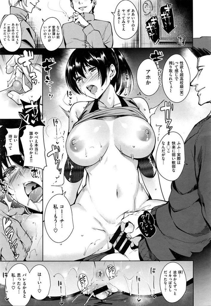【エロ漫画】バレー部の爆乳JKはコーチの指導のおかげでマン汁垂らしておちんぽをおねだりするスケベ女子になりました【智弘カイ/Bejind Athletics】