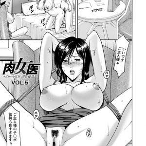【エロ漫画】義父チンポに屈した人妻は高級秘密クラブで初対面の男たちとの乱交セックスで調教済アナルを拡げおねだり【星野竜一/肉女医】